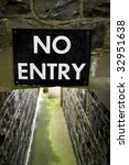 no entry | Shutterstock . vector #32951638