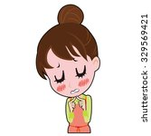 shy young housewife  | Shutterstock .eps vector #329569421