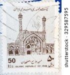 iran  circa 1990  a stamp...   Shutterstock . vector #329587595