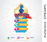 kids omega and vitamin calcium... | Shutterstock .eps vector #329816891
