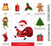 illustration of printable flash ... | Shutterstock .eps vector #330019895