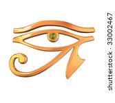 3d model of golden eye of horus.