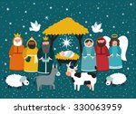 traditional christmas scene.... | Shutterstock .eps vector #330063959