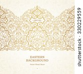 vector ornate seamless border... | Shutterstock .eps vector #330229559