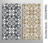 vertical seamless floral... | Shutterstock .eps vector #330248981