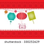 chinese new year with lantern | Shutterstock . vector #330252629