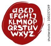 handwritten ink alphabet.... | Shutterstock .eps vector #330257249