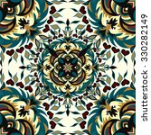 mandala. vintage decorative...   Shutterstock .eps vector #330282149