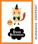 cute horse halloween card | Shutterstock .eps vector #330293267