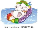 kitten on vacation   Shutterstock .eps vector #33049354
