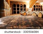big wooden table place and... | Shutterstock . vector #330506084