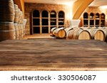 desk and wooden barrels  | Shutterstock . vector #330506087