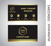 business card | Shutterstock .eps vector #330622841