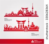 world to china travel vector | Shutterstock .eps vector #330628364