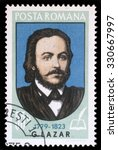 romania   circa 1973  a stamp... | Shutterstock . vector #330667997