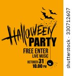 halloween party. happy holiday. ... | Shutterstock . vector #330712607