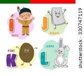 portuguese alphabet. newspaper  ... | Shutterstock .eps vector #330747119
