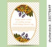 romantic invitation. wedding ... | Shutterstock .eps vector #330778649