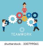 teamwork support and leadership ...   Shutterstock .eps vector #330799061
