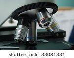close up of microscope horizontaly - stock photo