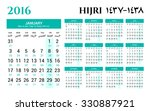 2016 islamic hijri calendar... | Shutterstock .eps vector #330887921