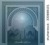 mosque silhouette with arabic... | Shutterstock .eps vector #330888101