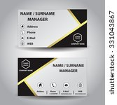 business card | Shutterstock .eps vector #331043867