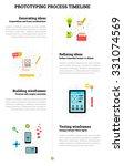 vertical timeline infographic... | Shutterstock .eps vector #331074569
