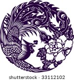 vector of ancient traditional... | Shutterstock .eps vector #33112102