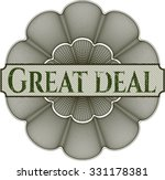great deal abstract linear...   Shutterstock .eps vector #331178381