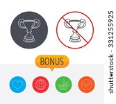 winner cup icon. award sign.... | Shutterstock .eps vector #331255925
