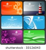 set of colorful business cards   Shutterstock .eps vector #33126043