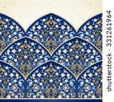 vector ornate seamless border... | Shutterstock .eps vector #331261964