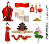 national symbols of china ... | Shutterstock .eps vector #331273694