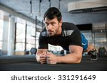 athlete wearing blue shorts and ... | Shutterstock . vector #331291649