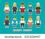 varieties of hockey form in... | Shutterstock .eps vector #331326947