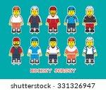 varieties of hockey form in... | Shutterstock .eps vector #331326947
