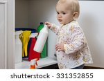 toddler playing with household... | Shutterstock . vector #331352855