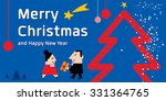 christmas greeting card in blue.... | Shutterstock .eps vector #331364765
