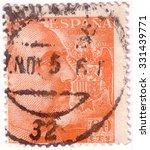 Spain   Circa 1939  A Stamp...