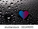 blue and pink paper heart with... | Shutterstock . vector #33149095