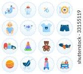 newborn icon set. | Shutterstock .eps vector #33155119