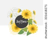 Постер, плакат: illustration sunflower flowerSpring sunflower