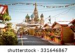 Christmas Village Fair On Red...