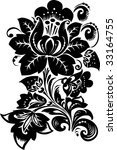 illustration with black flower... | Shutterstock . vector #33164755
