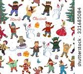 bright  cartoon christmas new... | Shutterstock .eps vector #331685084