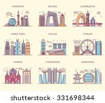 icons chinese major cities flat ...   Shutterstock . vector #331698344