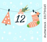 advent calendar. vector... | Shutterstock .eps vector #331754165