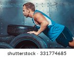 athletic man trains  pushed... | Shutterstock . vector #331774685
