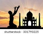 concept of religion is islam.... | Shutterstock . vector #331793225